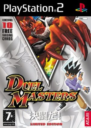 duel-masters-limited-edition